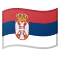 Flag: Serbia on Google Android 9.0
