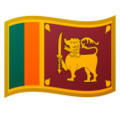 Flag: Sri Lanka on Google Android 9.0