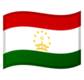 Flag: Tajikistan on Google Android 9.0
