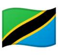 Flag: Tanzania on Google Android 9.0