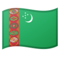 Flag: Turkmenistan on Google Android 9.0
