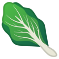 Leafy Green on Google Android 9.0