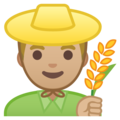 Man Farmer: Medium-Light Skin Tone on Google Android 9.0