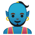 Man Genie on Google Android 9.0