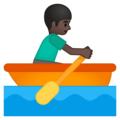 Man Rowing Boat: Dark Skin Tone on Google Android 9.0