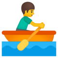 Man Rowing Boat on Google Android 9.0