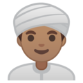 Man Wearing Turban: Medium Skin Tone on Google Android 9.0