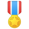 Military Medal on Google Android 9.0