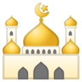 Mosque on Google Android 9.0