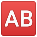 Ab Button (blood Type) on Google Android 9.0