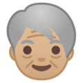 Older Person: Medium-Light Skin Tone on Google Android 9.0