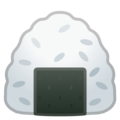 Rice Ball on Google Android 9.0