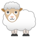 Ewe on Google Android 9.0