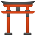 Shinto Shrine on Google Android 9.0