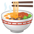 Steaming Bowl on Google Android 9.0