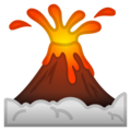 Volcano on Google Android 9.0
