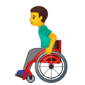 Man in Manual Wheelchair on Google Android 10.0