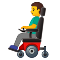 Man in Motorized Wheelchair on Google Android 10.0