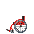 Manual Wheelchair on Google Android 10.0