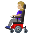 Woman in Motorized Wheelchair: Medium-Light Skin Tone on Google Android 10.0