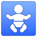 Baby Symbol on Google Android 10.0