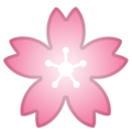 Cherry Blossom on Google Android 10.0