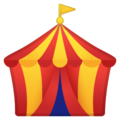 Circus Tent on Google Android 10.0