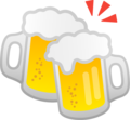Clinking Beer Mugs on Google Android 10.0