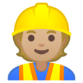 Construction Worker: Medium-Light Skin Tone on Google Android 10.0