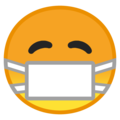 Face With Medical Mask on Google Android 10.0