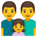 Family: Man, Man, Girl on Google Android 10.0