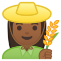 Woman Farmer: Medium-Dark Skin Tone on Google Android 10.0