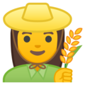 Woman Farmer on Google Android 10.0