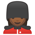 Woman Guard: Medium-Dark Skin Tone on Google Android 10.0