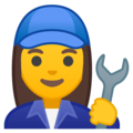 Woman Mechanic on Google Android 10.0