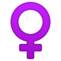 Female Sign on Google Android 10.0