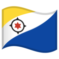 Flag: Caribbean Netherlands on Google Android 10.0
