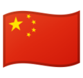 Flag: China on Google Android 10.0