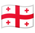 Flag: Georgia on Google Android 10.0