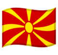Flag: North Macedonia on Google Android 10.0