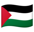 Flag: Palestinian Territories on Google Android 10.0