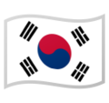 Flag: South Korea on Google Android 10.0