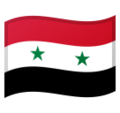 Flag: Syria on Google Android 10.0