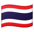 Flag: Thailand on Google Android 10.0