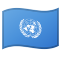 Flag: United Nations on Google Android 10.0