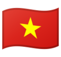 Flag: Vietnam on Google Android 10.0