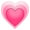 Growing Heart on Google Android 10.0
