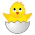 Hatching Chick on Google Android 10.0
