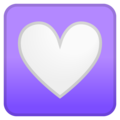 Heart Decoration on Google Android 10.0
