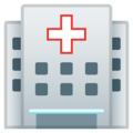 Hospital on Google Android 10.0